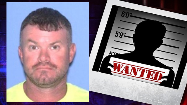 Update: Police Find Car of Wanted Suspect in Ward Woman's Murder