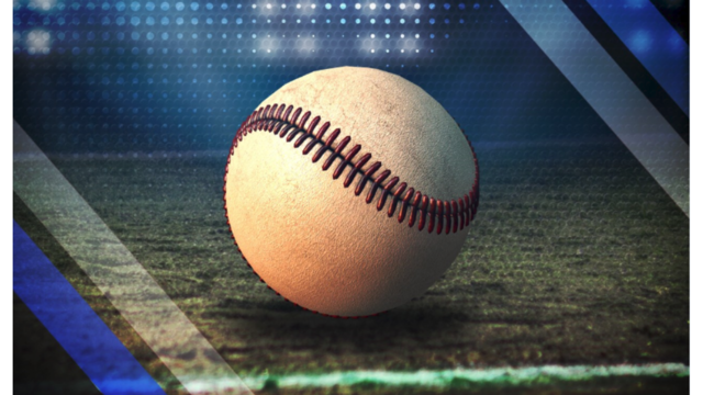 Arkansas High School Baseball Championship May 19-20