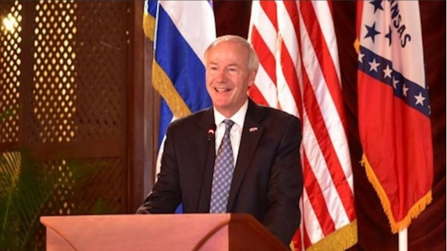 Governor Releases $600K in Rainy Day Funds